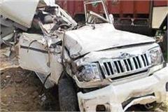 incident bolero pickup rampant clash death on