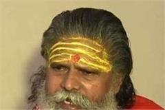 akhara parishad gave bjp the ultimatum to make ram temple
