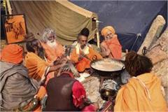 waiting for the people who are taking the stove kumbh fair