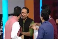 handlers during live debit sp spokesman anurag bhadauriya released from jail