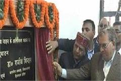 education minister s assistance to 2 colleges in nahan