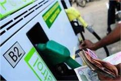 if you cheated on petrol pump