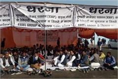 contractors protested at kmp against essel group for payment