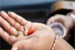 wrong drug of intake from dirty female of health