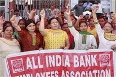 banks officials and employees on strike