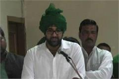 dushyant chautala has done a knife in his back arjun chautala