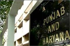3 ips investigations by officials to be submitted in 2 months report