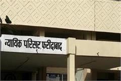terror of monkeys in faridabad court