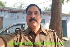 bulandshahr kotwal s death in firing cattle killing