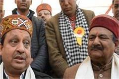 rural development minister virendra kanwar