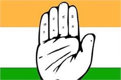 four claimant of ticket in congress fifth also ready to figth election