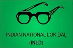 inld announced three more candidate of loksabha