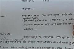 schoolgirl accused of mistreatment of teacher