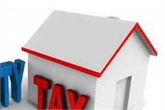 the last chance for 10 discount by march 31 for submission of house tax