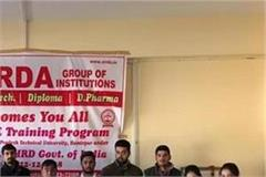 free coaching started at sirda engineering college