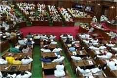 up assembly adjourned for indefinite