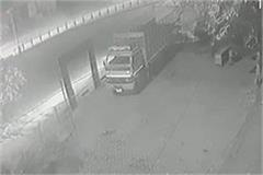 robbers robbed canter outside house incidents captured in cctv