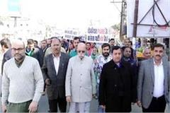 bjp sieged congress on rafale issue demands resignation from rahul gandhi