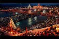 kumbh 2019 special drivers will be seen in deoria