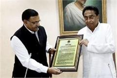 congress leader takes on bp singh s appointment