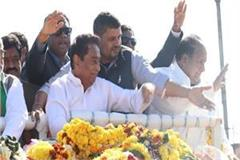 kamal nath reached chhindwara for the first time after becoming cm