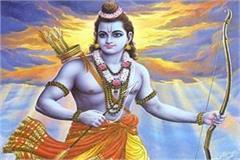 congress leader letter to cm yogi