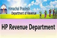 kullu revenue record crores usurp