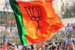 now the bjp mla threatens to blacken the officers
