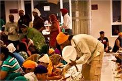 gst free langar notifications continue