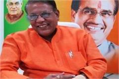 now this bjp leader said exit poll is no basis