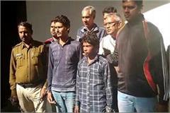 police get big success ganja including 2 smugglers arrested