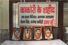 martyr memorable exhibition in gohana sonipat