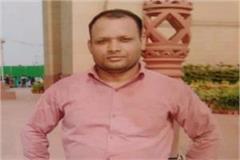 historic kailash killed by