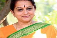 those who did not vote for me i will call them archana chitnis