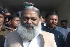 vij said in bjp victory over mayor elections
