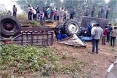 farmers  trolley counterclaimed