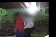 three months ago love marriage couple committed suicide