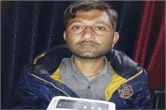 himachal s young man has victim of fraud in abroad