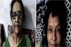 muradabad ruthlessly murders of two elderly sisters spread sensation