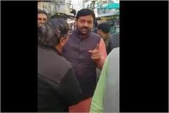 rajymantri nayab singh saini replied on viral video