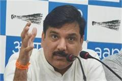 bjp will not be alert or else will not survive sanjay singh