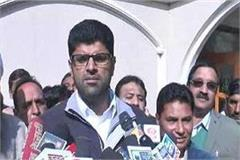 dushyant s reply on arjun chautala s statement