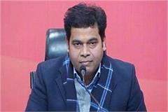 srikanth sharma on rafael deal