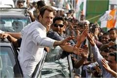 will congress be able to fight the bjp even in the lok sabha elections