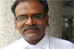 congress is not in the grip of bjp mp