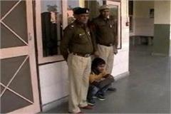 arrested for looting people by hanging atm