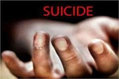 wife in law committed suicide by jija