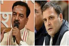 statement of keshav prasad maurya on rafale deal