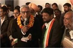 surender tiwari joins congress by leaving bjp