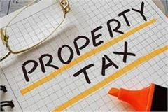 hundred percent discount on outstanding property tax interest in haryana